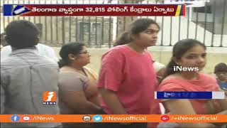 Telangana Assembly Polling Updates From Amberpet | Face To Face With CP Anjani Kumar | iNews - INEWS