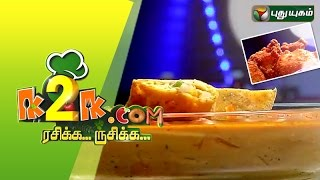 "K2K.com Rasikka Rusikka 26-08-2015 ""Jackfruit Fritters & Tamago in Kerala Curry"" –  PuthuYugam TV Show"