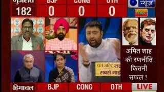 इंडिया न्यूज CNX एग्जिट पोल: मोदी फैक्टर ने कितना किया काम; राहुल अभियान का कांग्रेस को कितना फायदा? - ITVNEWSINDIA