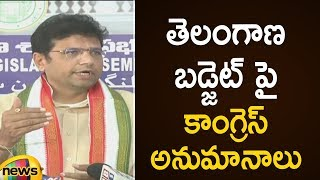 Congress Leader Sridhar Babu About Telangana Budget 2019 | Telangana Political News | Mango News - MANGONEWS