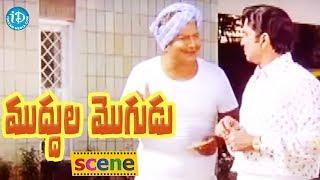 Muddula Mogudu Scenes - ANR Sends A Love Letter To Sridevi || ANR, Sridevi - IDREAMMOVIES