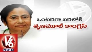 Fire Brand Mamatha Banerjee Focused on 35 LS Seats - West Bengal - V6NEWSTELUGU