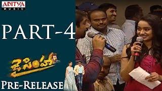 Jai Simha Pre Release Part -4 | Balakrishna, Nayanthara | C Kalyan | K.S.Ravikumar - ADITYAMUSIC