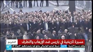 أولاند وميركل وأبو مازن يتقدمون مسيرة باريس ضد الإرهاب