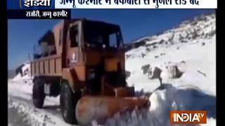 Snowfall Lashes Jammu And Kashmir's Rajouri, Roads Clearance Work On - INDIATV