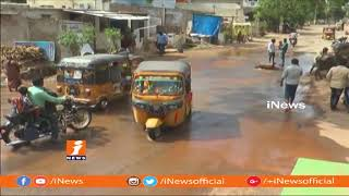 Drinking Water Leakage From Damaged Pipe lines in Ongole | Municipal Fail To Restore | iNews - INEWS