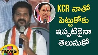 Revanth Reddy Press Meet |Telangana Exit Poll Updates| Revanth Reddy on KTR and KCR Rule |Mango News - MANGONEWS