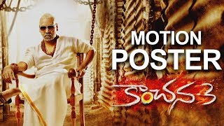 Kanchana 3 Movie Motion Poster | Raghava Lawrence | TFPC - TFPC