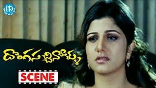 Donga Sachinollu Movie Scenes - Venu Madhav Comedy    Rambha    Krishna Bhagawan    Raghu Babu - IDREAMMOVIES