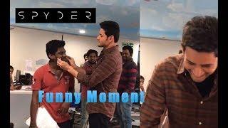 Funny Moment on SPYDER Sets || Mahesh Babu || #Spyder || AR Murugadoss || Indiaglitz Telugu - IGTELUGU