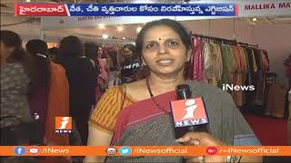 Craft Council Handlooms And Handicrafts Exhibition At N Convention Center In Hyderabad | iNews - INEWS
