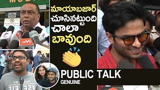 Sammohanam Movie Genuine Public Talk | Sudheer Babu | Aditi Rao | TFPC - TFPC
