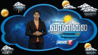 Weather Forecast 24-09-2016 – News7 Tamil Show