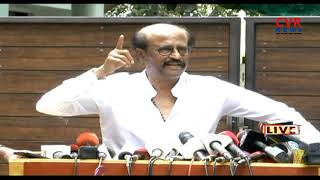 Rajinikanth Press Meet | Rajinikanth about Rajiv Gandhi | CVR News - CVRNEWSOFFICIAL