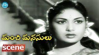 #Mahanati Savitri Manchi Manasulu Scenes - ANR Goes To Savitri's House || ANR, Savitri - IDREAMMOVIES