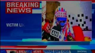 Unnao Rape Case: Cbi team reaches Unnao guest house, victim likely to confront accused - NEWSXLIVE