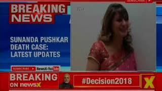 Sunanda Pushkar Death Case: Delhi High Court adjourns hearing; next hearing on October 9 - NEWSXLIVE