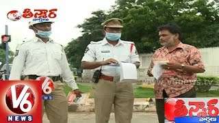New Traffic rules to control the road accidents in state - Teenmaar News - V6NEWSTELUGU
