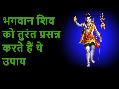 Importance Of Solah Somvar Fast, Savan Fast Story, Ways And Mantra To Offer Jal To Shiva