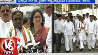 T Congress meets Governor Narasimhan to discuss on farmers problems in state - V6NEWSTELUGU