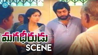 Magadheerudu Movie Scenes - Chiranjeevi And Jayasudha Searches For Work || Chandra Mohan - IDREAMMOVIES