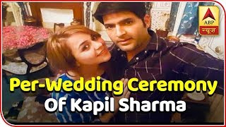Ginni Chatrath was looking gorgeous at her per-wedding ceremony - ABPNEWSTV