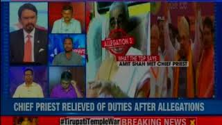 Tirupati temple war: Faith, politics, riches staked; greed and grab at God's altar — Nation at 9 - NEWSXLIVE