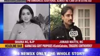 #ModiValleySadhbhavana: NC says PM relief fund for Kashmir not enough - NEWSXLIVE
