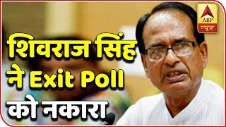 Shivraj Singh claims BJP's win in MP after exit poll results| Panchnama - ABPNEWSTV