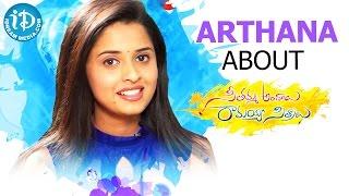 Actress Arthana About Seethamma Andalu Ramayya Sitralu Movie || Talking Movies With iDream - IDREAMMOVIES
