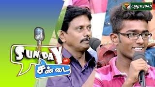 Sunday Sandai 09-08-2015 –  PuthuYugam TV Show