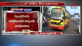 AP Transport Department Raids On Private Buses At Gajuwaka Over Extra Charges l CVR NEWS - CVRNEWSOFFICIAL
