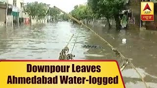 Streets water-logged in Ahmedabad after heavy rain lashed the city - ABPNEWSTV