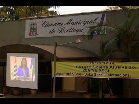 TV Costa Norte - Câmara Bertioga realiza Sessão Solene em homenagem à BSGI