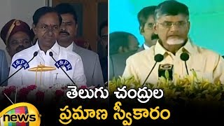 AP CM VS Telangana CM | Royal Oath Ceremony Moment | #KCR | #CHandrababuNaidu | Mango News - MANGONEWS