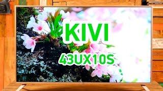 Kivi 43UX10S - современный android-телевизор с привлекательным дизайном - Видео демонстрация