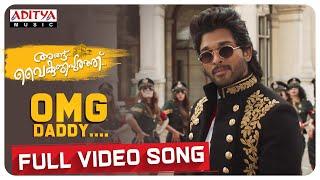 #AnguVaikuntapurathu - OMG Daddy (Malayalam) Full Video Song (4K)   Allu Arjun  Trivikram  ThamanS - ADITYAMUSIC