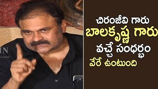 Producer Naga Babu On Tollywood Casting Couch | TFPC - TFPC