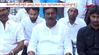 Nirmal Mahakutami Candidate Maheshwar Reddy Says Thanks to Voters | CVR NEWS - CVRNEWSOFFICIAL