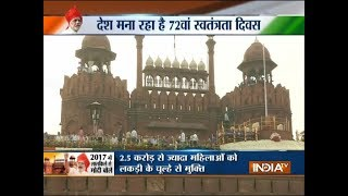 Red Fort is ready for 72nd Independence Day celebrations - INDIATV