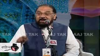 साहित्य आजतक मुशायरा: तू ही बता हमें दिल ए बर्बाद क्या करें... | #SahityaAajTak18 - AAJTAKTV