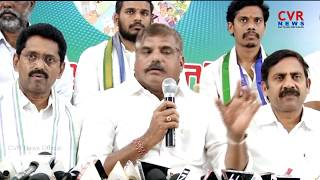 Botsa Satyanarayana Fires on TDP Leaders over BC Reservations | CVR News - CVRNEWSOFFICIAL