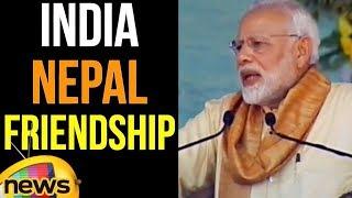 PM Modi Says India Nepal Friendship Goes Back To The Treta Yuga | Mango News - MANGONEWS