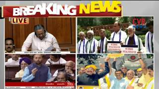 Parliament Monsoon Session 2018 Live Updates | No-confidence motion accepted In Lok Sabha | CVR News - CVRNEWSOFFICIAL