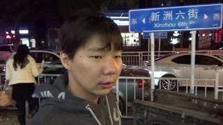Наши в Китае #2: Обзор Олега