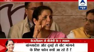 Watch Full PC l BJP never runs away from debate, the DNA of AAP is to run away: Nirmala Sitharaman - ABPNEWSTV