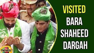 Pawan Kalyan, Ali visited Bara Shaheed Dargah in Nellore | Pawan Kalyan Latest News | Mango News - MANGONEWS