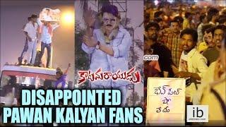 Disappointed Pawan Kalyan fans at Bramarambha & Mallikharjuna did not showing special show of Katama - IDLEBRAINLIVE