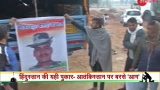 Mortal remains of  jawan Jeet Ram reach his house in Rajasthan's Bharatpur - ZEENEWS