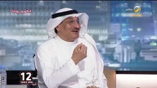 طارق كيال : عادت هيبة الأخضر وهدفنا ليس فقط الوصول لكأس العالم